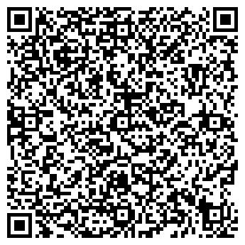 QR-код с контактной информацией организации ООО Сантро-бел