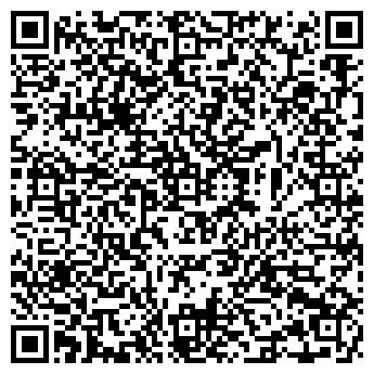 QR-код с контактной информацией организации БЕРКОМ, ЗАО