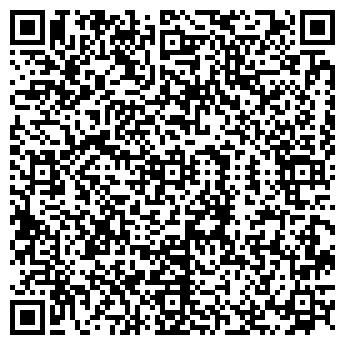 QR-код с контактной информацией организации ООО АЛЬФА-В