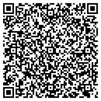 QR-код с контактной информацией организации ОАО АРОМАЛАК
