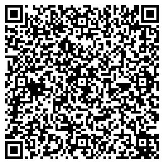 QR-код с контактной информацией организации ЗАО КАДР