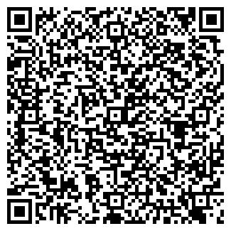 QR-код с контактной информацией организации ООО ЭФФЕКТ В