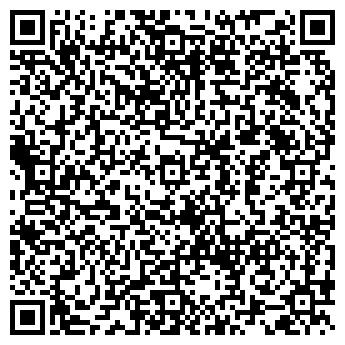 QR-код с контактной информацией организации PRODEX