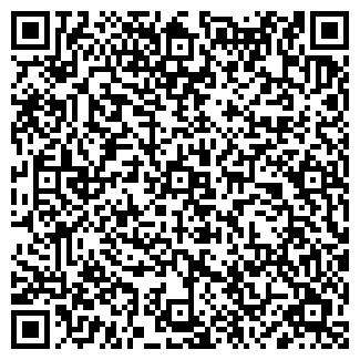 QR-код с контактной информацией организации UNOTRANS