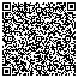 QR-код с контактной информацией организации БРИДЖ