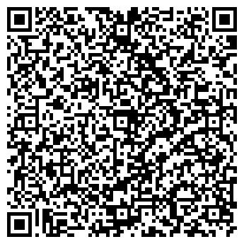 QR-код с контактной информацией организации ПРАВОВОЙ АЛЬЯНС