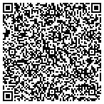 QR-код с контактной информацией организации ВЕРТИКАЛЬ УПРАВЛЯЮЩАЯ КОМПАНИЯ
