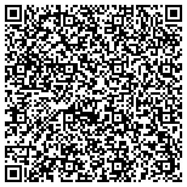 QR-код с контактной информацией организации СЕВЕРО-ЗАПАДНАЯ ФИНАНСОВАЯ КОМПАНИЯ