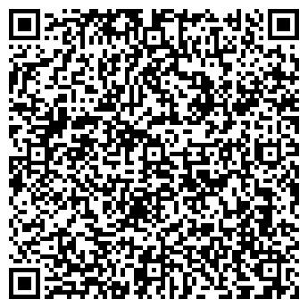 QR-код с контактной информацией организации ЭКТОИНВЕСТ ЗАО ФК
