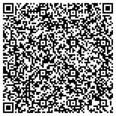 QR-код с контактной информацией организации СЕВЕРО-ЗАПАДНЫЙ РЕГИСТРАЦИОННЫЙ ЦЕНТР, ОАО