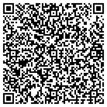 QR-код с контактной информацией организации АРТ РЕСУРС, ООО