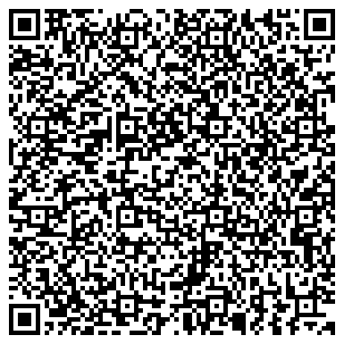 QR-код с контактной информацией организации МОСКОВСКАЯ ИНВЕСТИЦИОННАЯ СТРОИТЕЛЬНАЯ КОМПАНИЯ, ОАО