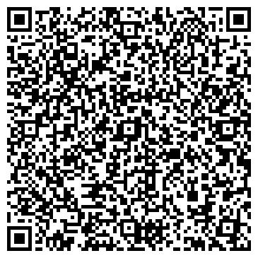 QR-код с контактной информацией организации СИСТЕМА-ГАЛС-СЕВЕРО-ЗАПАД, ЗАО