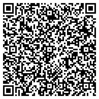 QR-код с контактной информацией организации БАРИТ, ООО