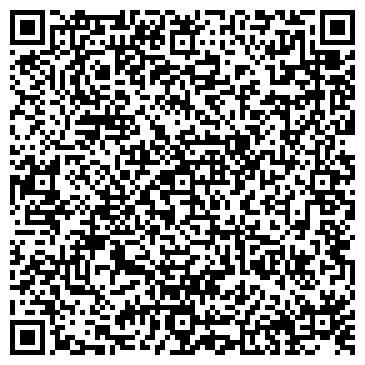 QR-код с контактной информацией организации ТИГРОХАУД TOUR