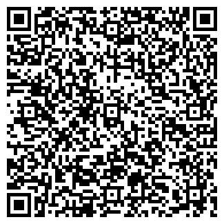 QR-код с контактной информацией организации ООО БПС