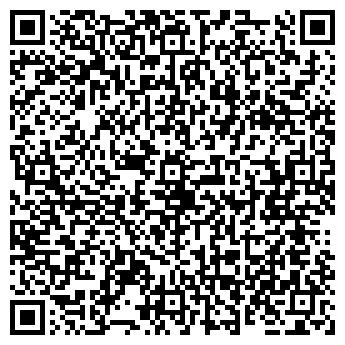 QR-код с контактной информацией организации АДАМАНТ-СЕКЬЮРИТИ