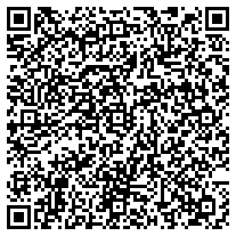 QR-код с контактной информацией организации ШЕЛКОВЫЙ ПУТЬ - КАЗАХСТАН