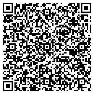 QR-код с контактной информацией организации АЛТА ОП