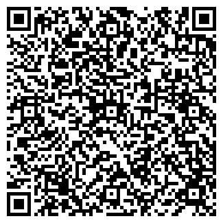 QR-код с контактной информацией организации АРГУС ОП