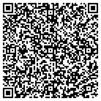 QR-код с контактной информацией организации А-2 ЧОП, ООО