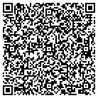 QR-код с контактной информацией организации БАРС-ПРОТЕКШН, ЗАО