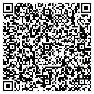 QR-код с контактной информацией организации БЕРКУТ, ЗАО