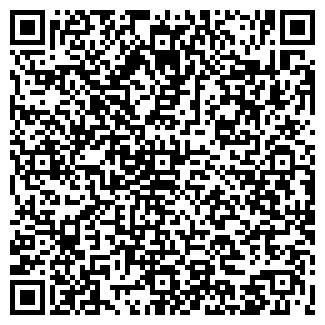 QR-код с контактной информацией организации БУСТЕР