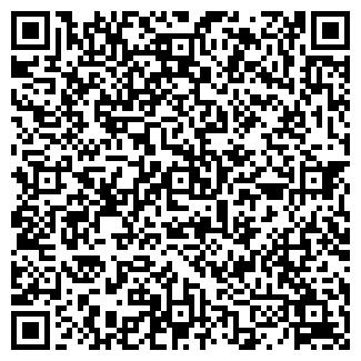 QR-код с контактной информацией организации COMPLETE SERVICE