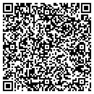 QR-код с контактной информацией организации З.И.С.