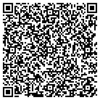 QR-код с контактной информацией организации КОНФИДЕНС, ООО