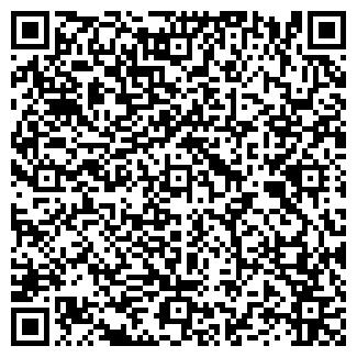 QR-код с контактной информацией организации РЕЙТАР