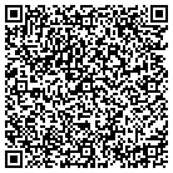 QR-код с контактной информацией организации РОСОМАХА, ООО