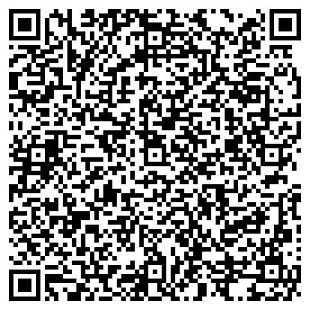 QR-код с контактной информацией организации СТАФ ОП, ЗАО