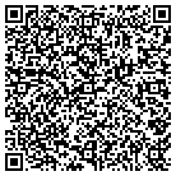 QR-код с контактной информацией организации ТАЛИСМАН ОП, ЗАО