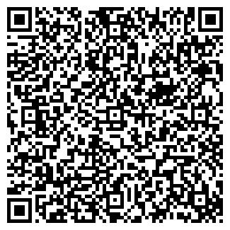 QR-код с контактной информацией организации HOT TOUR