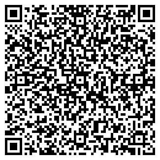 QR-код с контактной информацией организации АГОС, ООО
