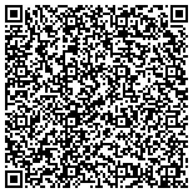 QR-код с контактной информацией организации АДВА РЕГИОНАЛЬНЫЙ ЦЕНТР ТЕХНИЧЕСКОЙ БЕЗОПАСНОСТИ, ООО