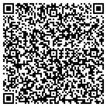 QR-код с контактной информацией организации ИНЖЕКОМ, ООО