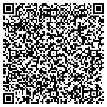 QR-код с контактной информацией организации КОМТЕК ИКФ