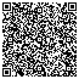 QR-код с контактной информацией организации LINTEC