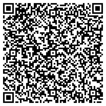 QR-код с контактной информацией организации ЭДВАЙС ЛЭНД