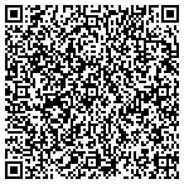 QR-код с контактной информацией организации ХОЧУ ОТДОХНУТЬ