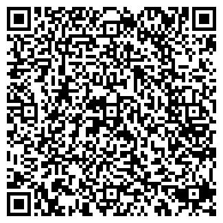 QR-код с контактной информацией организации ORANGE TOUR