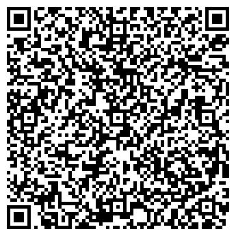 QR-код с контактной информацией организации АЛФАВИТ, ЗАО