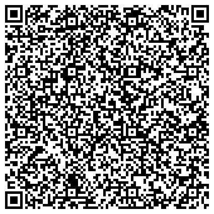 QR-код с контактной информацией организации АЛЬФОМ-НЕДВИЖИМОСТЬ ООО (МЕЖРЕГИОНАЛЬНАЯ АССОЦИАЦИЯ. ИНФОРМАЦИОННО-ПРАВОВОЙ ЦЕНТР СЕВЕРО-ЗАПАД)