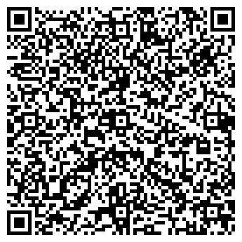 QR-код с контактной информацией организации ООО АРКТИКСЕРВИС