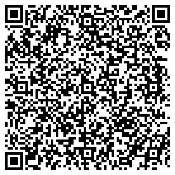 QR-код с контактной информацией организации АРТИ ГРУПП, ООО