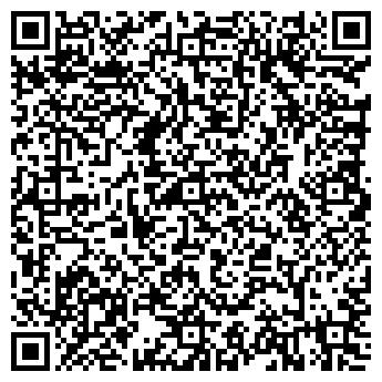 QR-код с контактной информацией организации АТТИКА, ООО