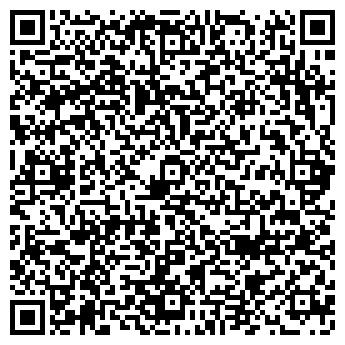 QR-код с контактной информацией организации БАЛТРОС-ИНВЕСТ, ООО